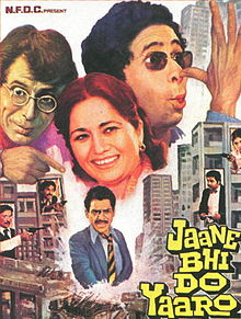220px-jaane_bhi_do_yaaro_1983_film_poster